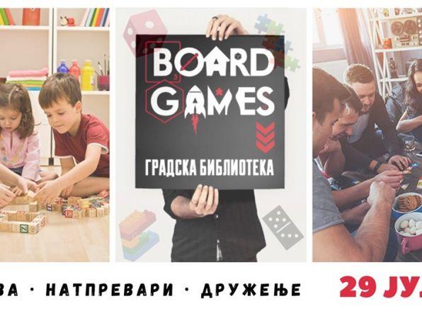 Валандовската библиотека воведува нова услуга – Друштвени игри