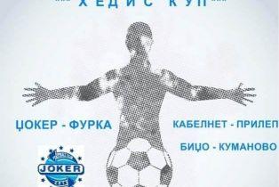 """Во Валандово ќе се одржи фудбалскиот """"Хедис Куп"""""""