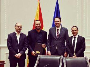 Потпишан договорот за Сообраќајно поврзување на Индустриската зона Раброво со Регионалниот пат Р-1105